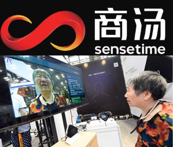 為中共「天網工程」提供「人臉識別系統」的企業就是商湯科技。(Getty Images)
