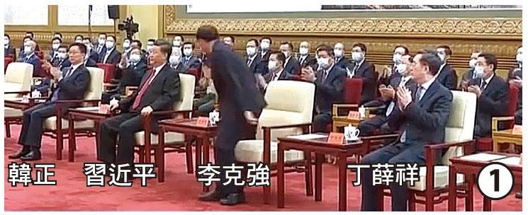 李克強出席「北斗三號」開通儀式時,主持人劉鶴念到李克強的名頭,李起身對在場人致意,眾人開始鼓掌。(影片截圖)