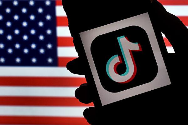 周一(8月3日),美國總統特朗普表示,他不反對微軟公司收購TikTok(抖音海外版)在美國業務,但如果在9月15日之前無法達成出售協議,將在美國禁止TikTok。(Photo by Olivier DOULIERY  AFP)