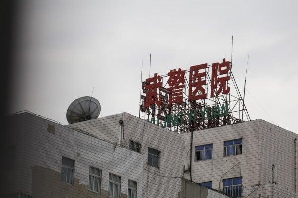 8月5日,有來自中共軍委和武警部隊全面停止有償服務工作領導小組辦公室(簡稱:全停辦)的消息說,軍方一下步將對有償服務中「複雜敏感項目」進行處理。圖為北京武警醫院外景。(大紀元資料室)