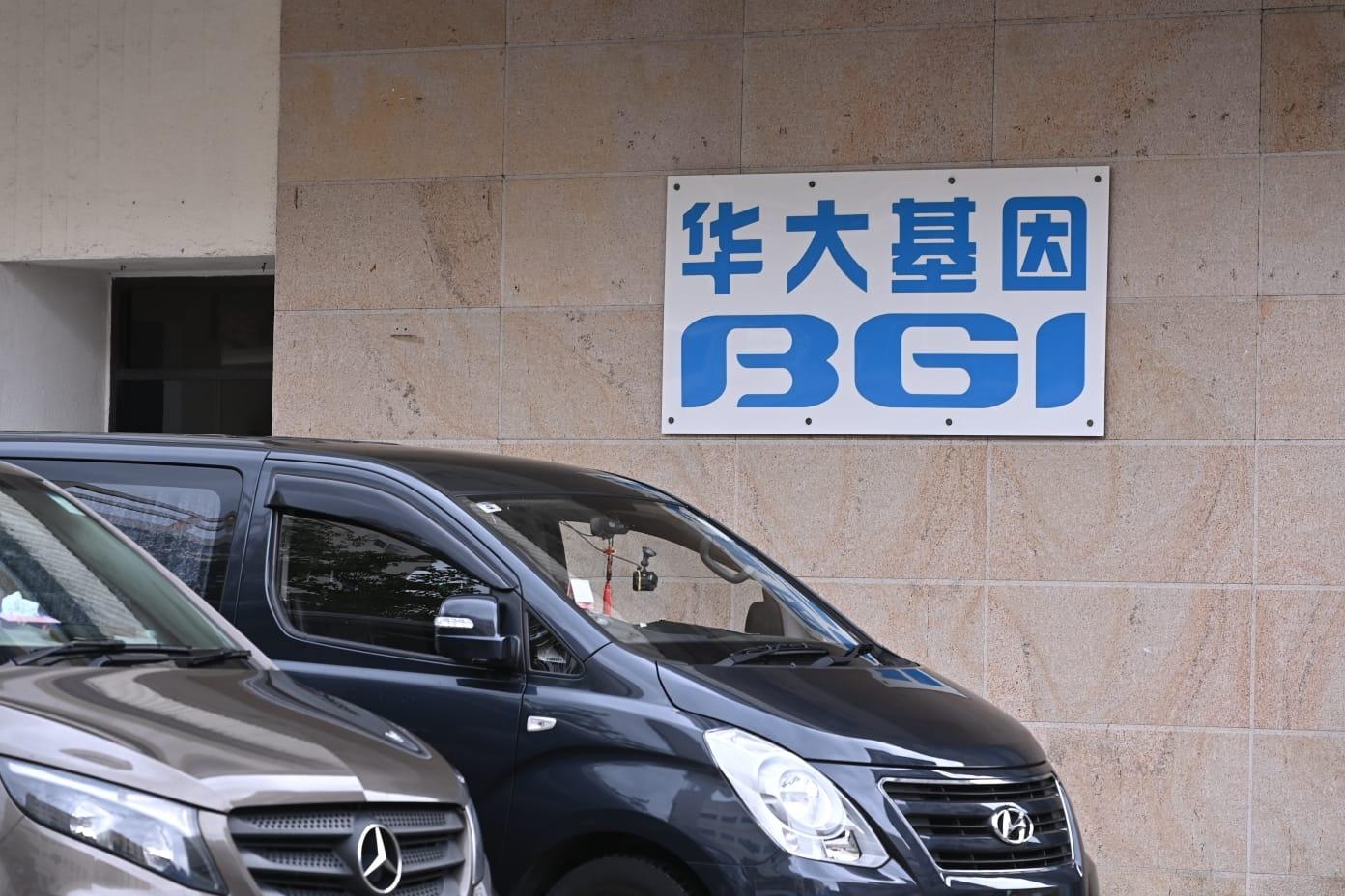 華大基因旗下的2家子公司,因涉嫌強制採集維吾爾族群體基因,7月20日被美國商務部工業和安全局(BIS)宣佈列入制裁黑名單。圖為香港華大基因。(宋碧龍/大紀元)