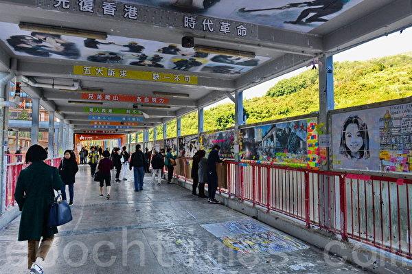 圖為反送中運動期間,位於荃灣地鐵站的「連儂橋」。(宋碧龍/大紀元)