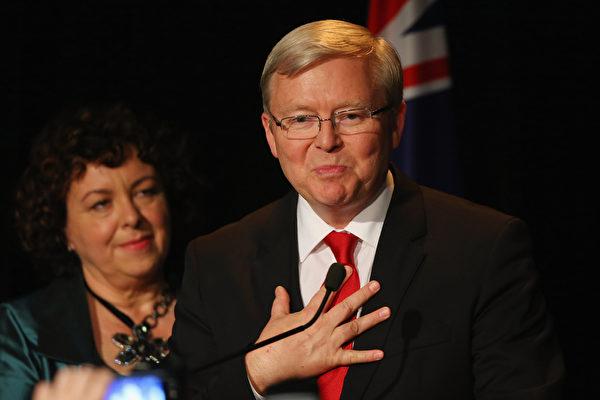 圖為澳洲前總理陸克文(Kevin Rudd)。(Chris Hyde/Getty Images)