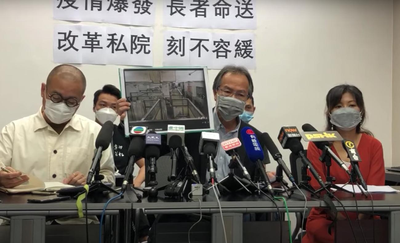 本港第三波中共肺炎疫情嚴峻,13間老人院爆疫成重災區,其中長者死亡人數佔總死亡人數的九成,現狀令人擔憂。(影片截圖)