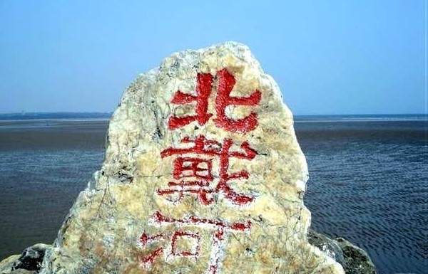 消息人士披露,中共退休元老李鵬已到北戴河,但中共前黨魁江澤民再度缺席。(網絡圖片)