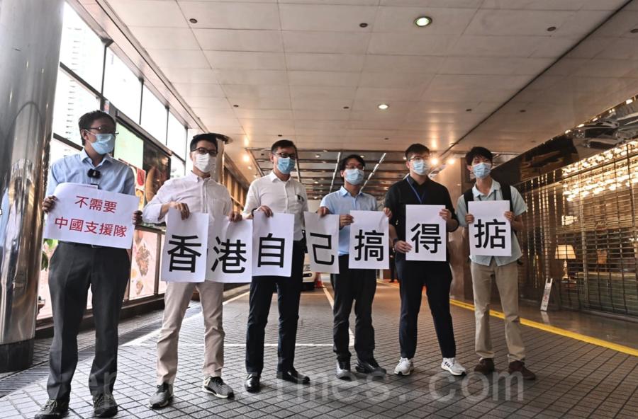 中資承辦商問題多 民主派抗議大陸協助檢測 憂「今日新疆 明日香港」