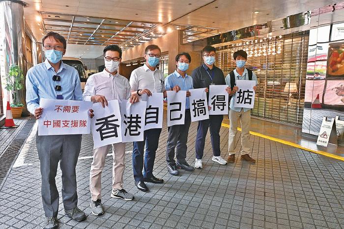 新民主同盟6名區議員,昨日到大陸檢測人員「先遣隊」成員入住的九龍維景酒店外抗議。(宋碧龍/大紀元)