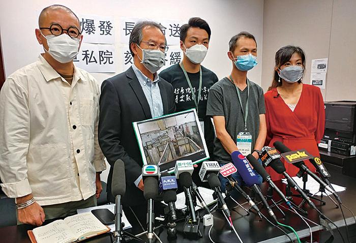 公共醫療醫生協會等團體昨日召開記者會,促請政府改革人手編制及空氣質素等問題。(溫蒂/大紀元)