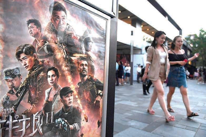 2017年8月,北京一電影院的《戰狼2》大幅海報,該片由大陸男星吳京主演。(Getty Images)