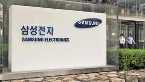 三星關閉全球最大電腦組裝廠