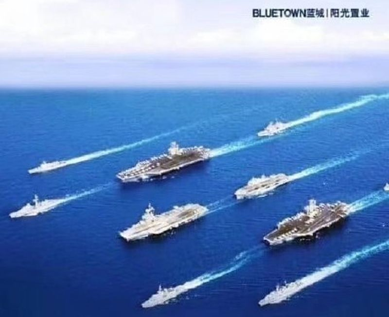 中企用五國聯合艦隊圖賀中共建軍節 引嘲諷