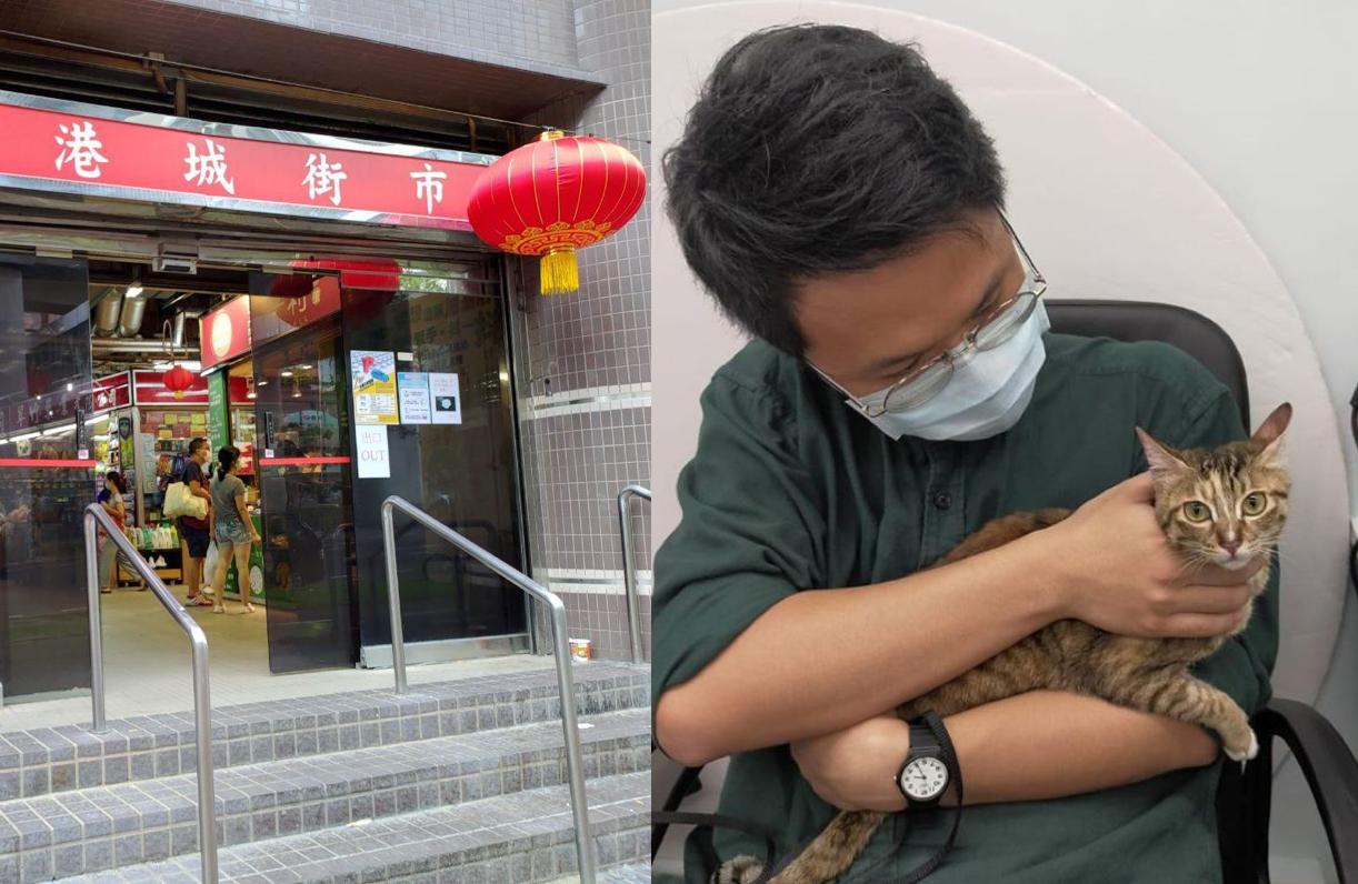 馬鞍山新港城街市在8月4日晚向商户發出驅貓令,要求檔主將商店內貓隻遷離,否則會採取行動。(鍾禮謙Facebook)