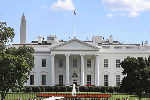 美中陷冷戰 大陸專家籲中共退出建新聯邦制