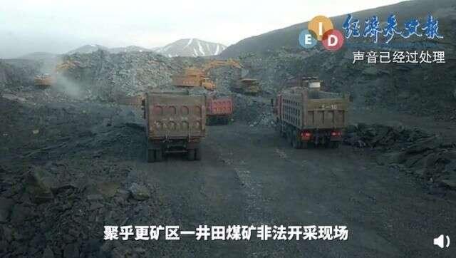 青海百億非法採煤案被引爆 趙樂際駱惠寧高危