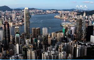 金管局回應美制裁 評論:金管局主動脫鉤「賭上香港未來」