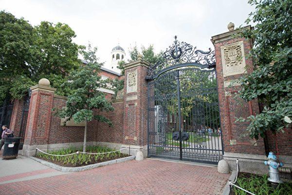 哈佛公衛學院更名 因獲校史上最大捐款3.5億美元,創下哈佛378年校史上金額最大的單筆捐款。圖為哈佛大學。(Scott Eisen/Getty Images)