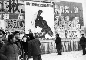 《五八劫》:1958年的「搖籃慘案」