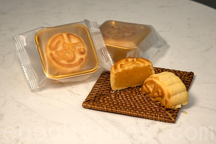 「百子」品牌無添加的手工月餅。(陳仲明/大紀元)