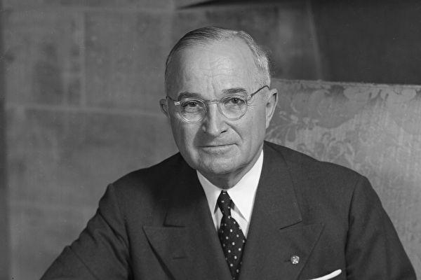 美國第33屆總統哈里‧杜魯門(Harry S. Truman,1884-1972)於1945年4月19日的留影。(公有領域)