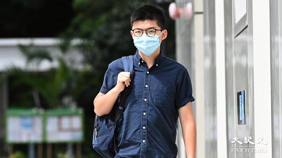 【圖片新聞】 黃之鋒區議會參選遭DQ  高院司法覆核8月7日聆訊