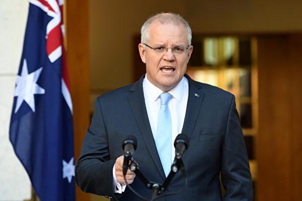 8月5日,澳洲總理莫里森(圖)在一個安全論壇上改口,承認美中爆發熱戰不再是不能想像的事。(Tracey Nearmy/Getty Images)