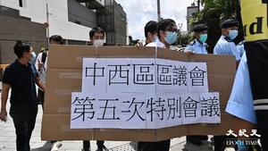【圖片新聞】中山紀念公園體育館擬建「火眼實驗室」 區議員抗議遭警票控