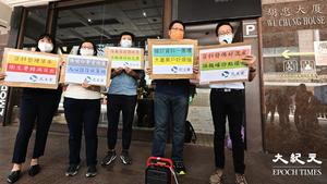 【圖片新聞】民主黨今向衛生署遞信 籲補償誤報疫廈消毒及停工損失