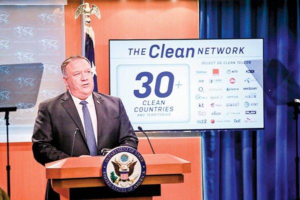美國國務卿蓬佩奧(Mike Pompeo)於5日向媒體表示,將打造清潔的美國通訊網絡。(AFP)