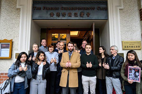 港外國記者會反對「記者簽證」武器化  籲中港停止報復駐港美媒