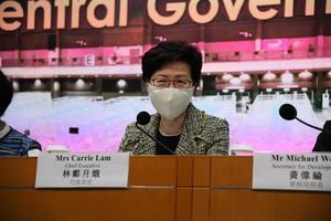 美國宣佈制裁林鄭月娥等11名中港官員