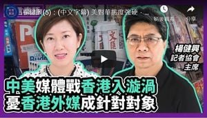 【珍言真語】楊健興:中共若報復美國 恐殃及香港