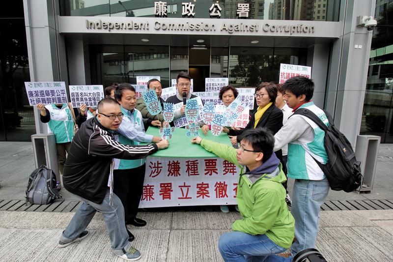 葵青選區疑被種票  民主黨促廉署調查