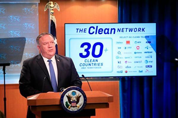 美國國務卿蓬佩奧(Mike Pompeo)8月5日在國務院記者會上宣佈,將在5個領域封殺中共。(PABLO MARTINEZ MONSIVAIS/POOL/AFP via Getty Images)