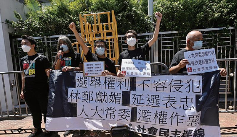 社民連抗議林鄭 人大濫權法押後選舉