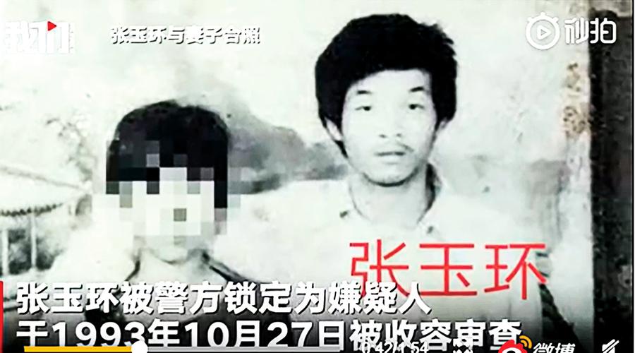「殺人犯」坐牢27年判無罪   遲來的正義非正義