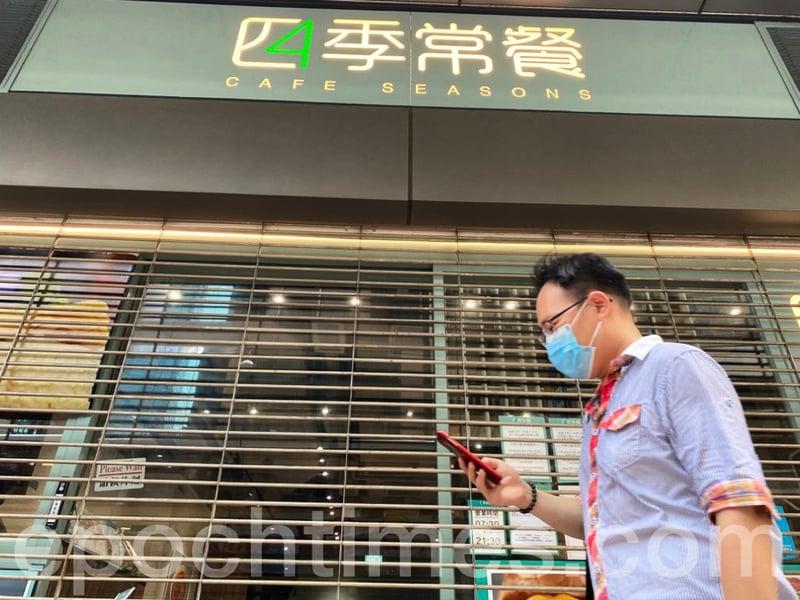 【直播】壹傳媒黎智英次子「四季常餐」茶餐廳遭警方搜捕
