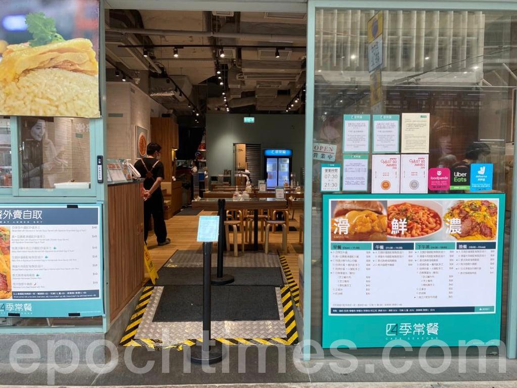警方搜查後大約2小時,「四季常餐」重新開門營業。(霄龍/大紀元)