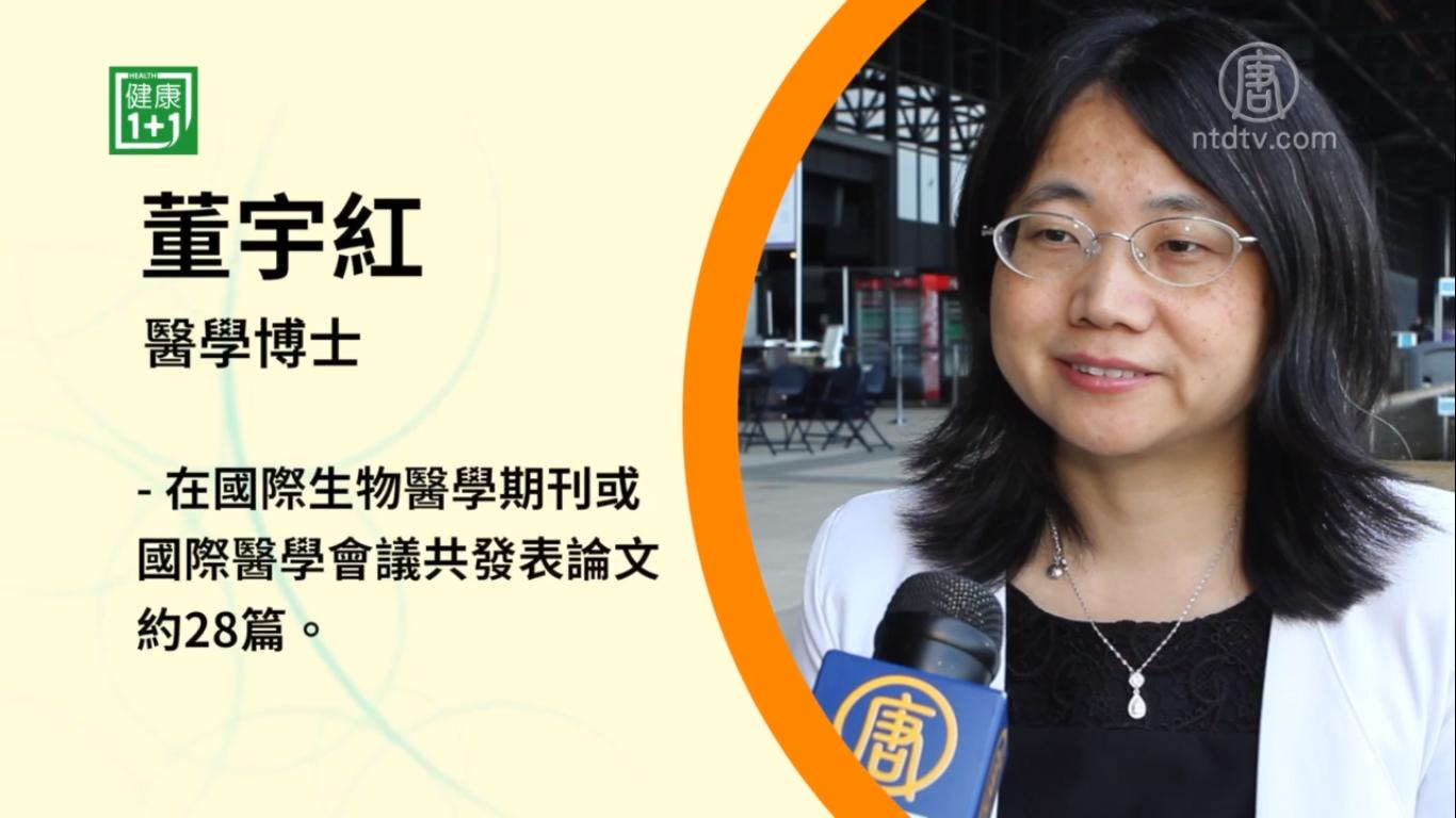 歐洲資深抗病毒及藥物研究專家、醫學博士董宇紅(影片擷圖)