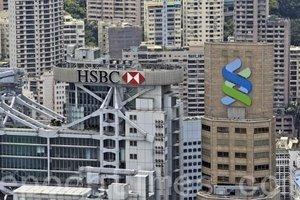 中美連環出招 香港金融業界憂失業