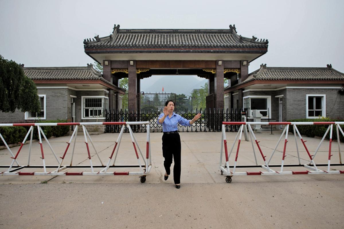 圖為北京秦城監獄,中共省(部)級及以上要犯被關押在這裏。(Getty Images)