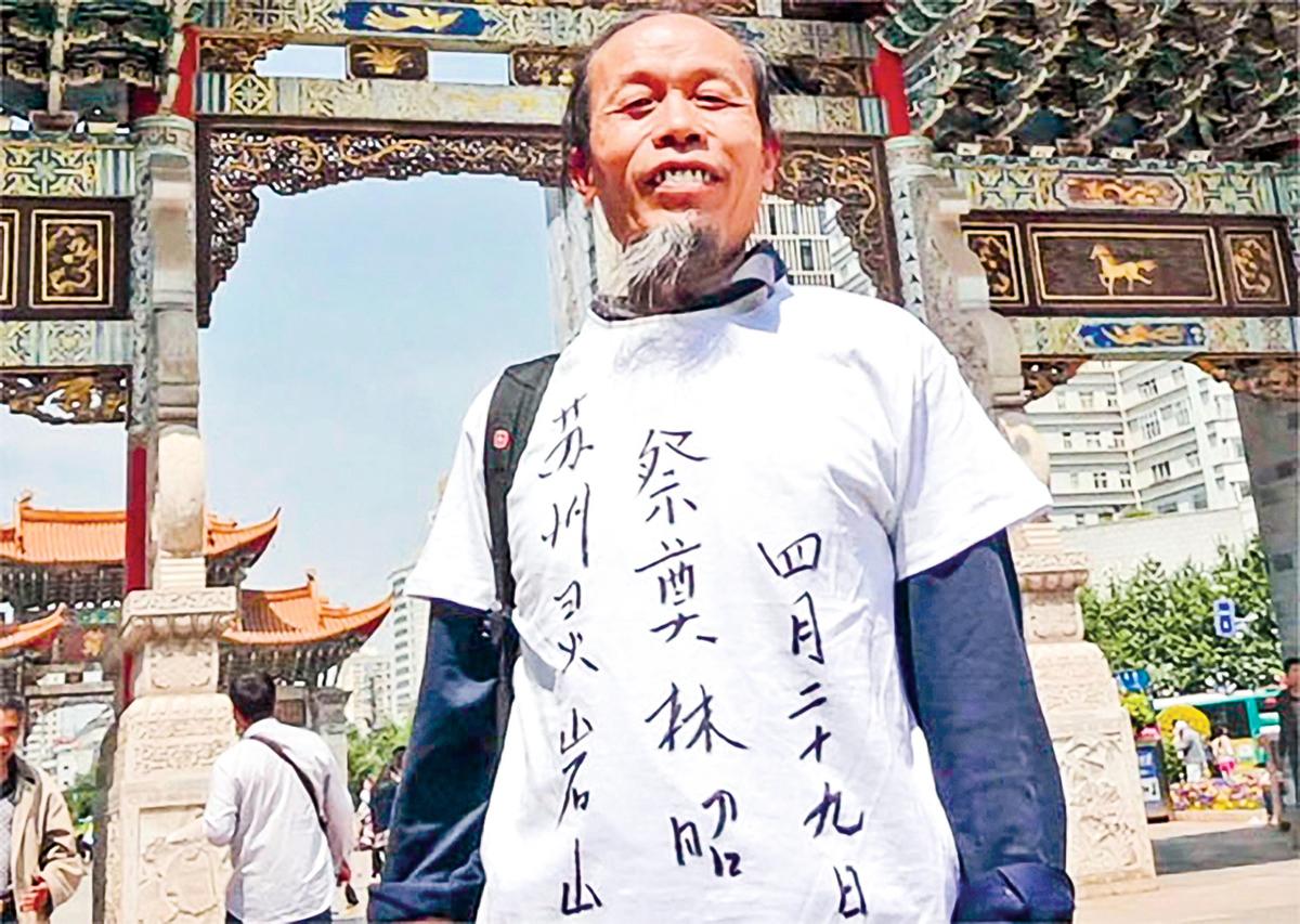 8月7日上午,中共蘇州市吳中區法院以「尋釁滋事罪」非法判朱承志有期徒刑三年六個月。朱承志當庭表示上訴。(網絡圖片)