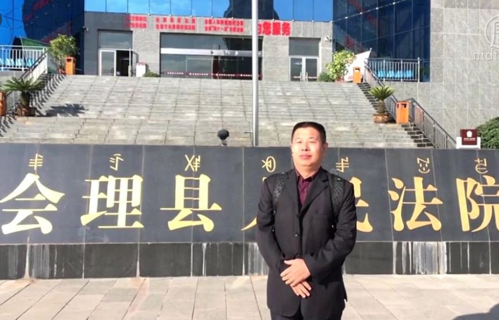 盧廷閣律師。(NTDTV 影片截圖)