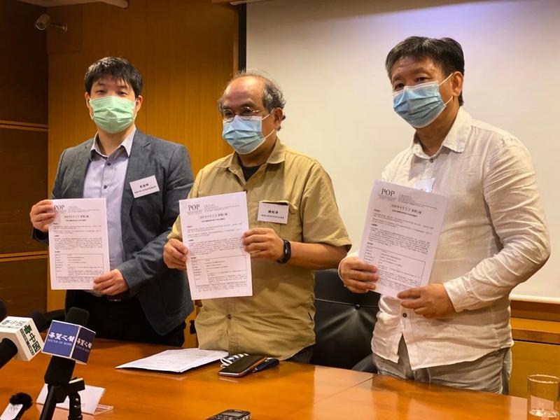 香港民研:林鄭團隊民望持續負面 民怨無法疏導恐轉為對抗
