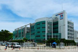 壹傳媒股票連升兩日 親共人士要求將其停牌