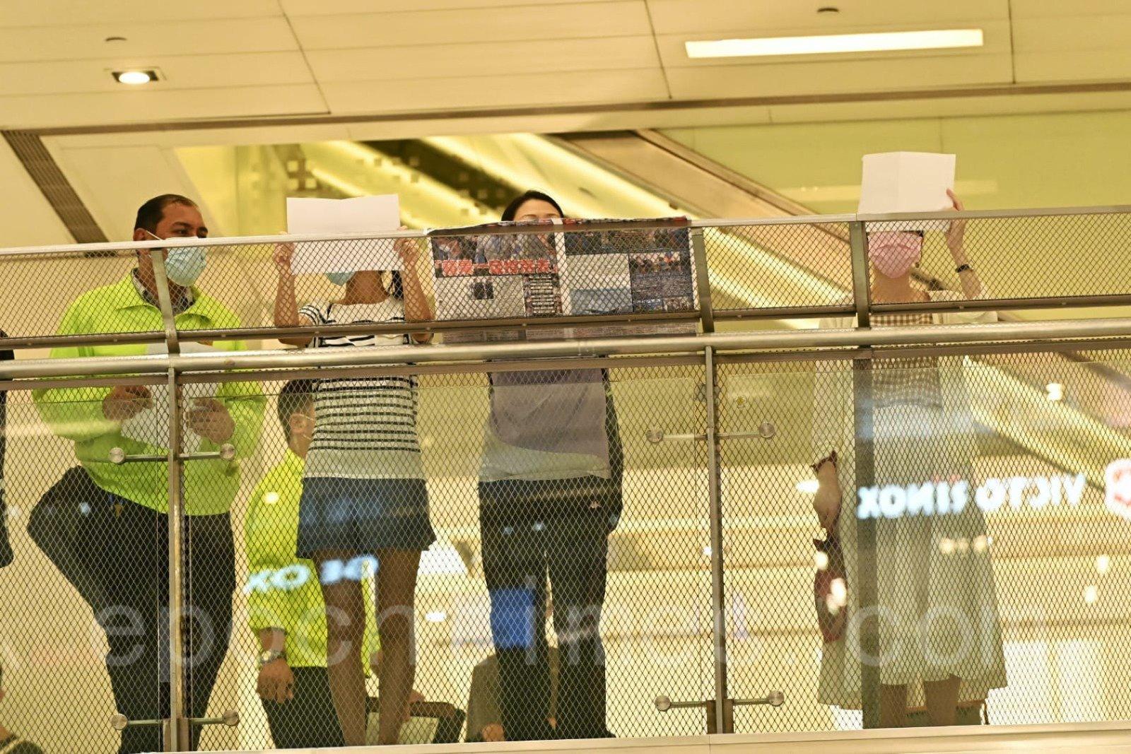 沙田新城市廣場,有市民手持《蘋果日報》或手持白紙,抗議政府打壓新聞自由及言論自由,並高呼口號。(宋碧龍/大紀元)