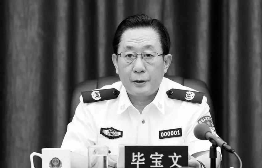 黑龍江公安廳長換人 傳常務副廳長吳剛已被關押