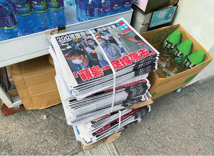因應大批市民搶購,《蘋果日報》11日的報紙加印至55萬份。(肖龍/大紀元)