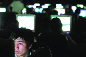 中國網民超過全球一半
