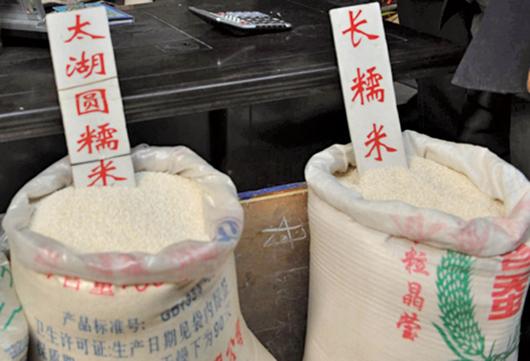 近日,習近平再次發出指示,要求制止人民餐飲浪費行為。民間質疑中國已出現糧食危機。(Getty Images)