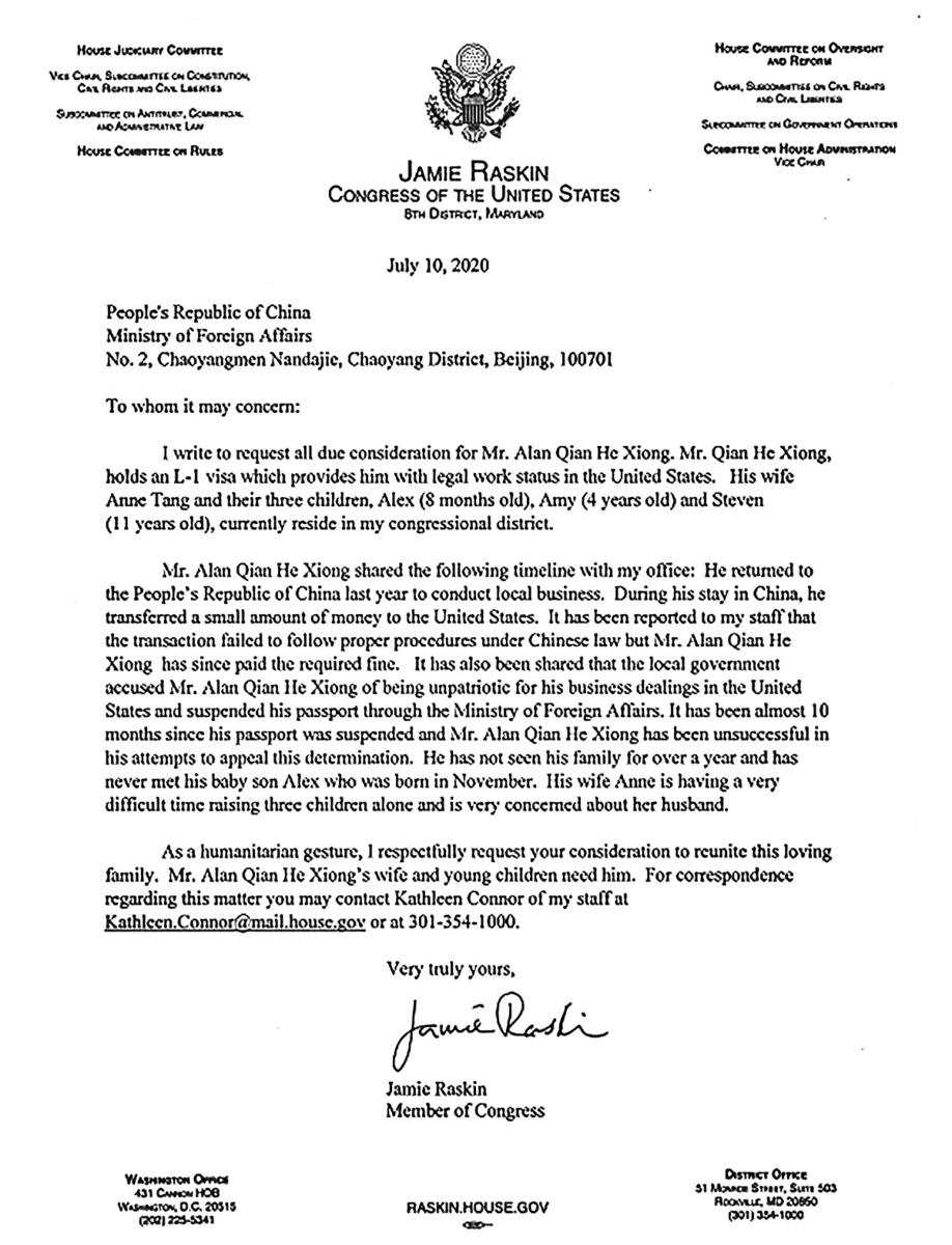 美國國會議員寫信給中共外交部,「要求還我丈夫人權,讓我們一家團圓。」(受訪者提供)